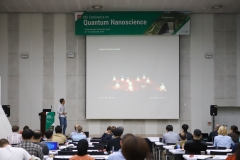 IBS Conference on Quantum Nanoscience - Day 2